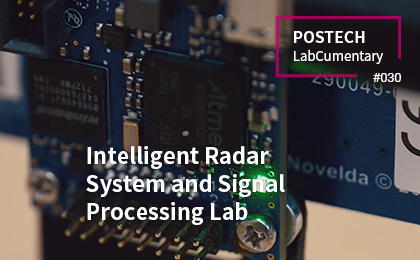 Intelligent radar system<br> and signal processing lab