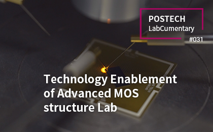 Technology Enablement of<br> Advanced MOS structure