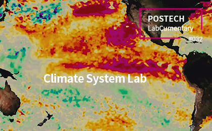 Climate System Lab