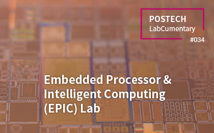 Embedded Processor & Intelligent Computing (EPIC) Lab