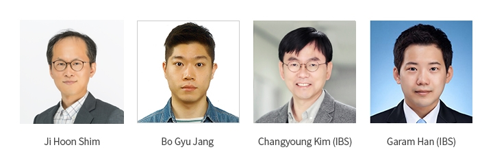 210309_심지훈교수팀_(en)뷰페이지_1