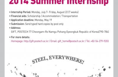 GIFT 2014 Summer Internship