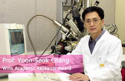 Prof. Yoon-Seok Chang Wins Korean Society of Environmental Engineers Academic Research Award