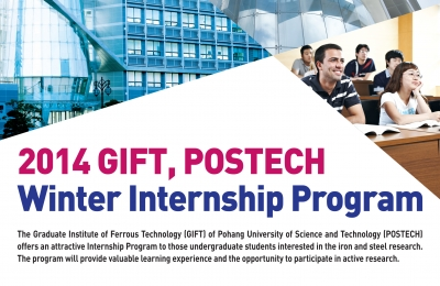 2014 GIFT, POSTECH – Winter Internship Program