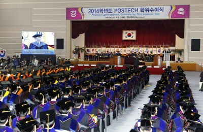 The 2014 Academic Year Commencement Ceremony at POSTECH Gymnasium