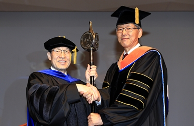 President Doh-Yeon Kim's Inauguration Ceremony Held