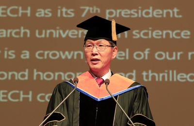 President Doh-Yeon Kim's Inauguration Ceremony Held