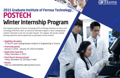 2015 Winter Internship (Graduate Institute of Ferrous Technology, POSTECH)