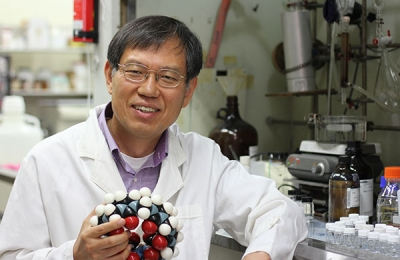 Prof. Kimoon Kim Named One of the World's Most Influential Scientific Minds of 2015