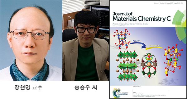장현명 교수