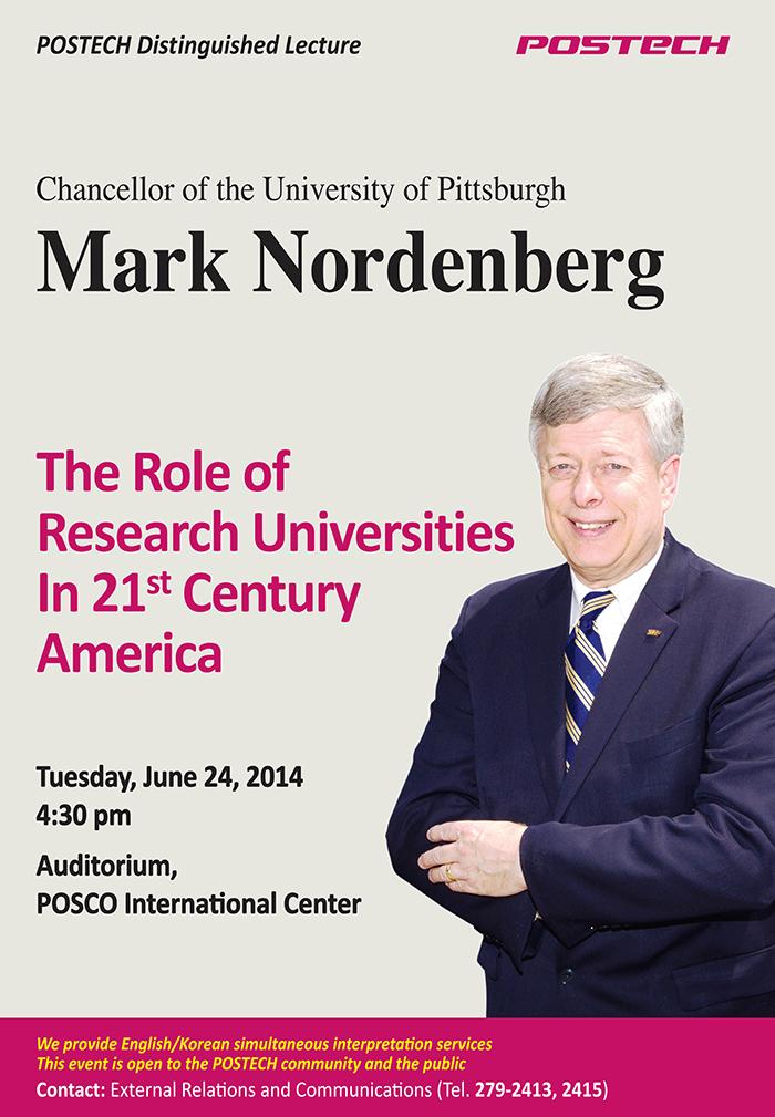 美피츠버그대학교 Mark Nordenberg 총장 특강