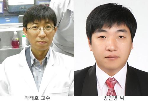 박태호 교수․통합과정 송인영씨