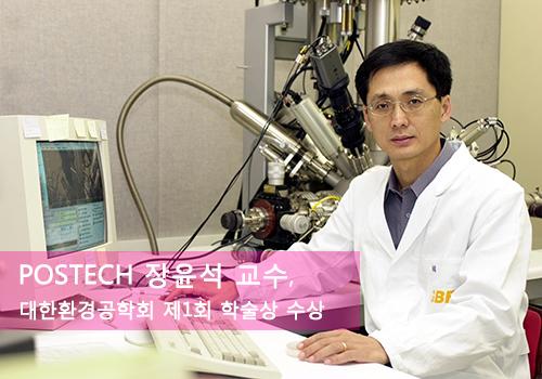 장윤석교수