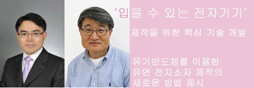 조길원교수팀