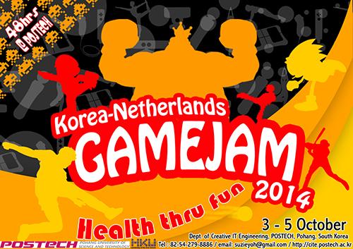 코리아-네덜란드 게임잼 2014(Game Jam Netherlands-Korea 2014)
