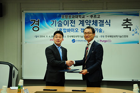 홍합유래 접착단백질 상용화 본격 추진