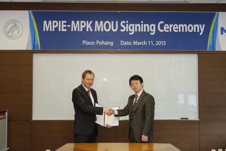 - 막스플랑크 한국/포스텍연구소-독일 철강연구소, 11일 MOU 체결