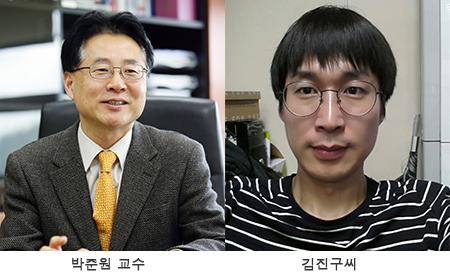 대학원생 김진구씨, 한국다우케미칼 어워드 우수상
