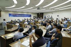 막스플랑크 한국/포스텍 연구소, 차세대 소재 심포지엄 개최