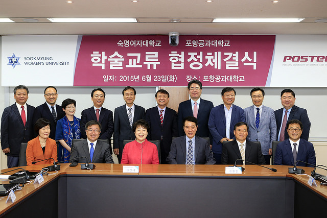 POSTECH Lends Hands to Sookmyeong Univ. for New Engineering School