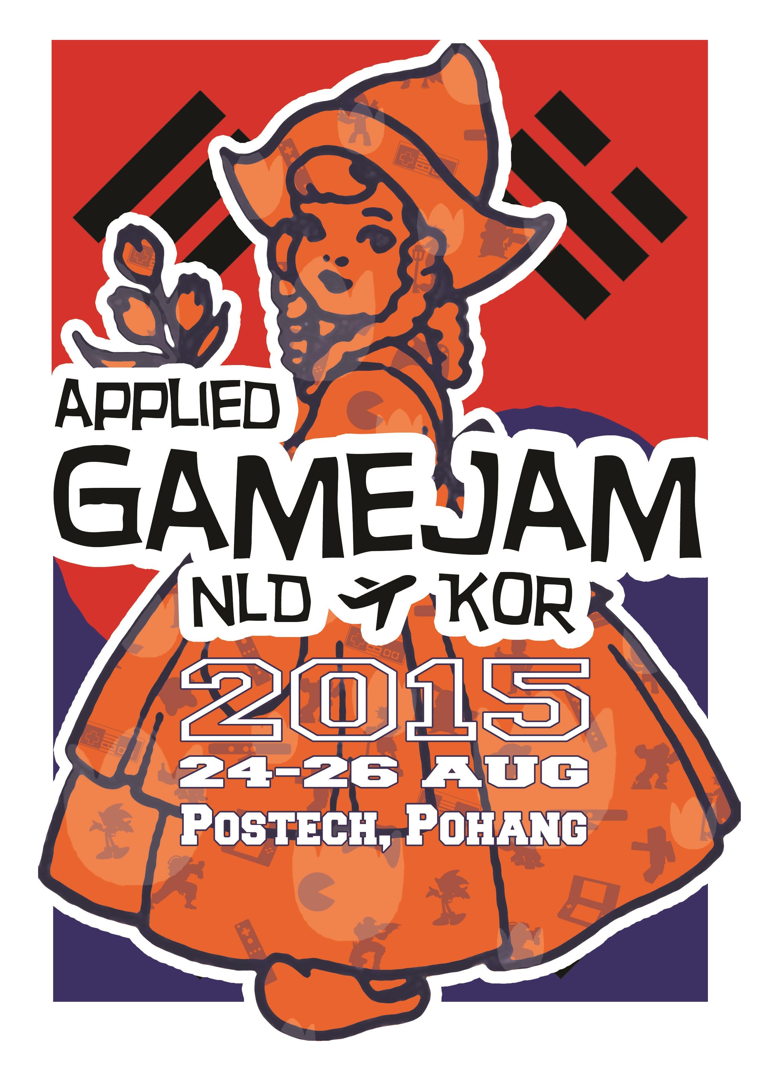 제3회 네덜란드-한국 게임잼 대회 개최