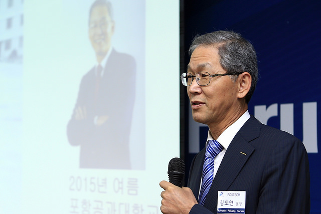 Advance Pohang Forum (2015.9.8)