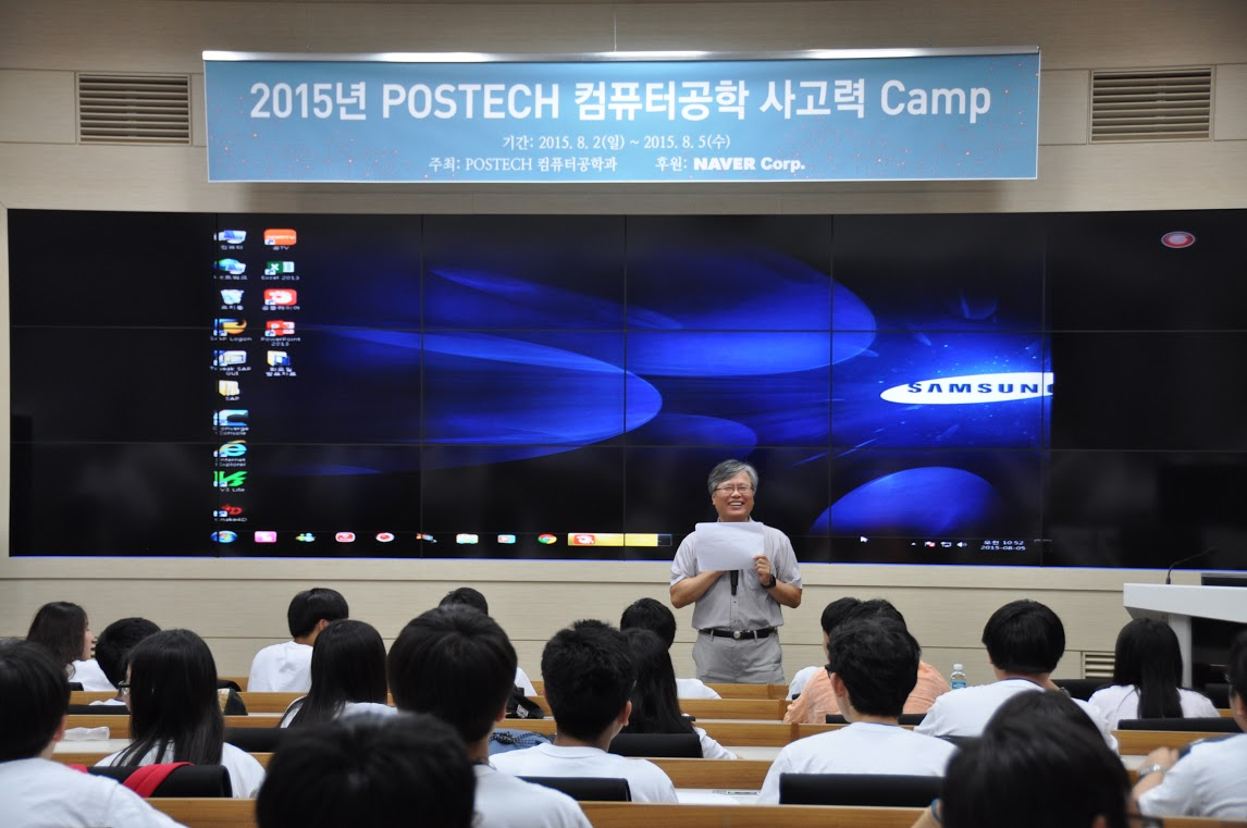 Young Minds Learn How to Think Like Computer Scientists  at POSTECH-NAVER Boot Camp