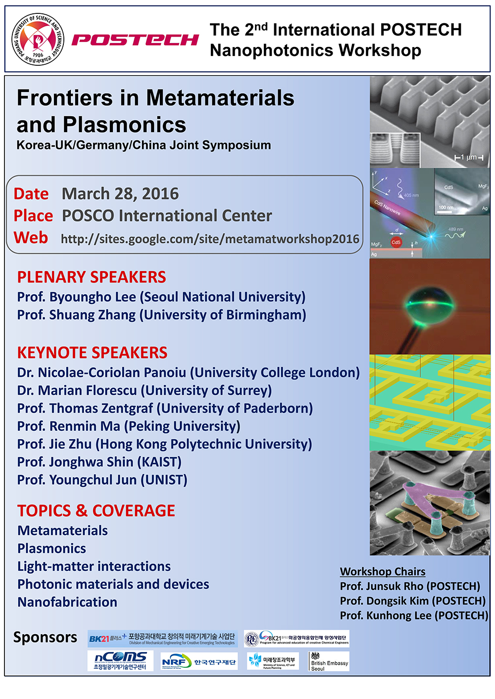 Date: March 28, 2016 Palce: POSCO International Center