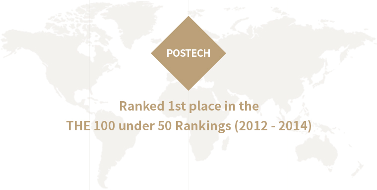 POSTECH - Ranked 1st place in the THE 100 under 50 Rankings (2014)