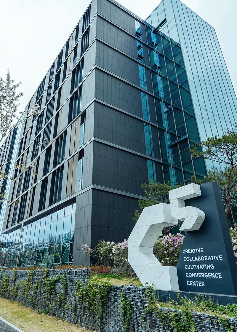 C5 건물 이미지