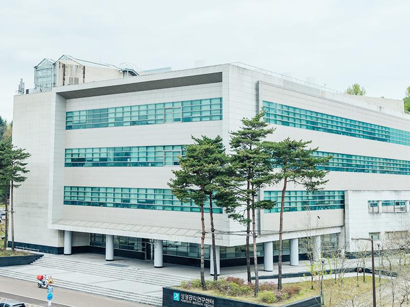 생명공학연구센터(PBC) 건물 이미지