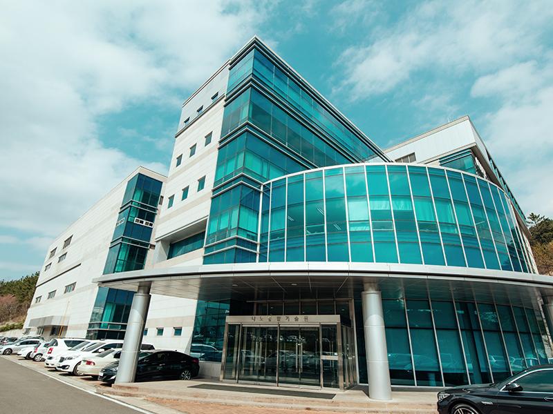 나노융합기술원(NINT) 건물 이미지