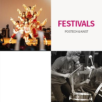 FESTIVALS POSTECH & KAIST