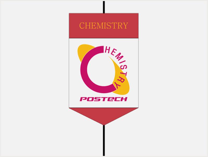 화학과 로고