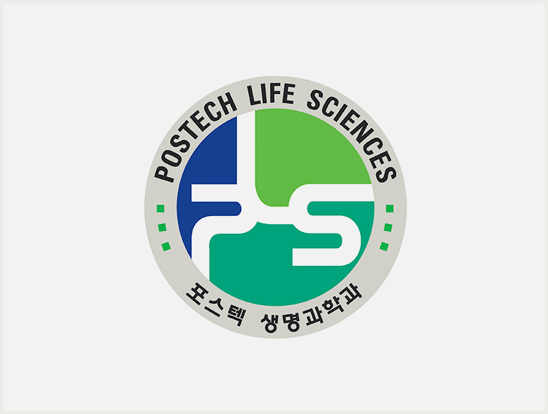생명과학과 로고