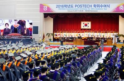 2016학년도 학위수여식 개최