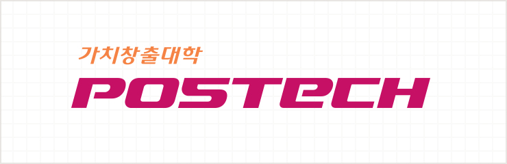 Basic type vertical combination +  Korean slogan
