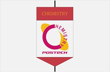 화학과 박문정 교수, 아시아 최초 국제순정응용 화학연합 (IUPAC)  젊은 과학자상 수상