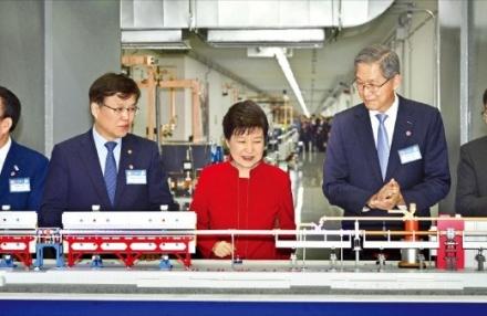 포항가속기연구소 4세대 방사광가속기 준공식 개최
