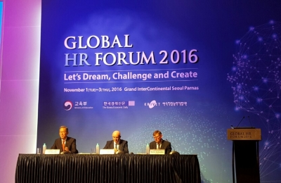 글로벌 인재포럼 2016
