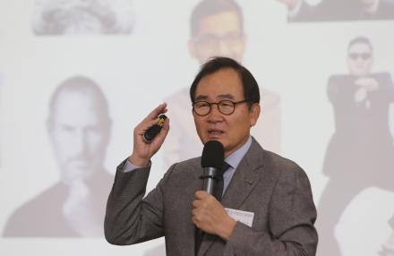 윤은기 한국협업진흥협회 회장, 김도연 총장 초청으로 특별 강연