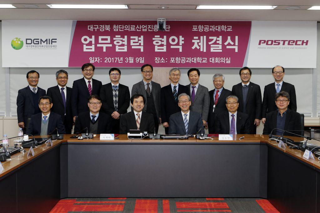 20170309_대구경북 첨단의료산업진흥재단_POSTECH 업무협력 협약체결식-014