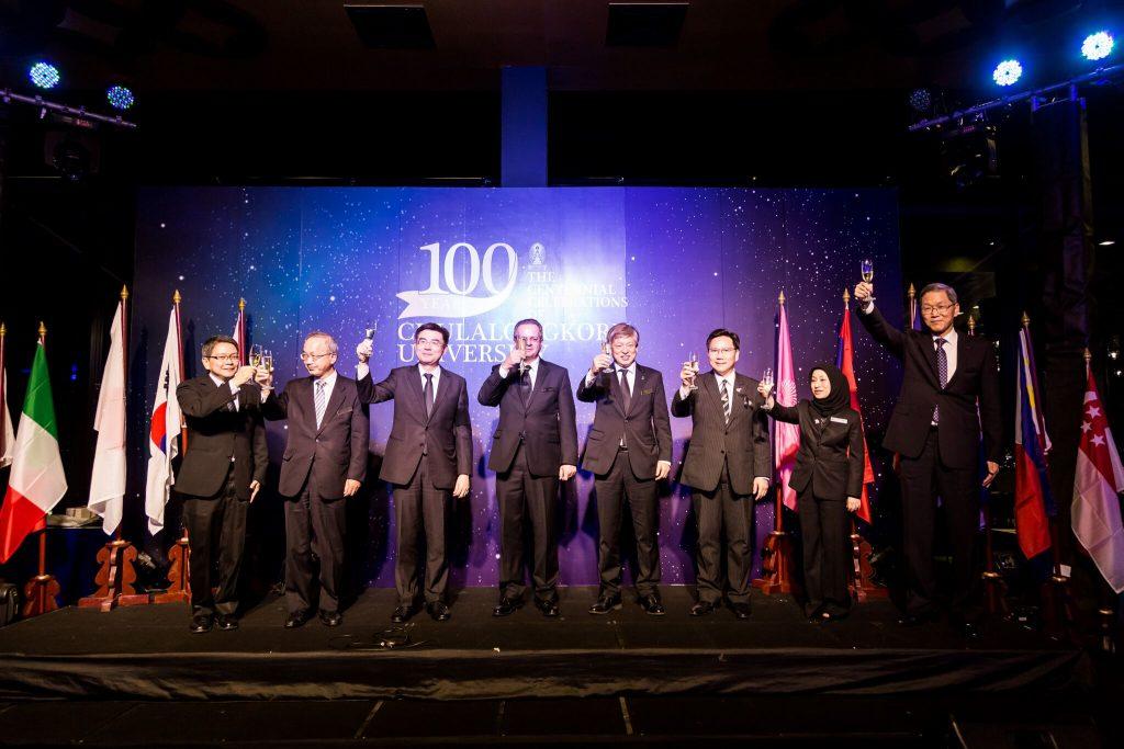 Chulalongkorn 100주년2