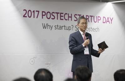 2017 POSTECH Start-up Day 행사 및 POSTECH 기술지주회사 서울 BI(Business Incubator) 개소식 참석