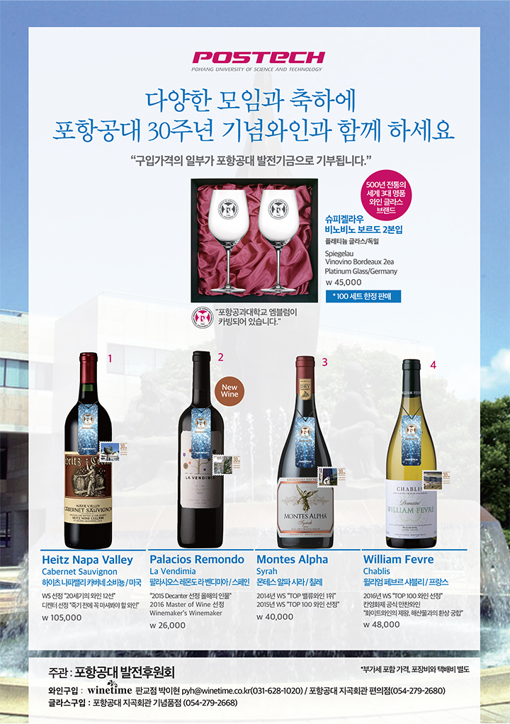 wine_2017