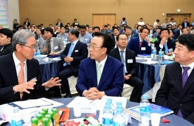경북도청 '4차 산업 비전 선포식' 참석