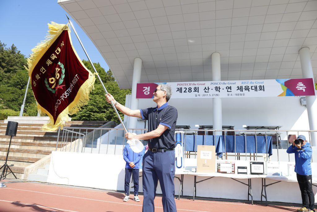 20170527_제28회 산학연 체육대회-008
