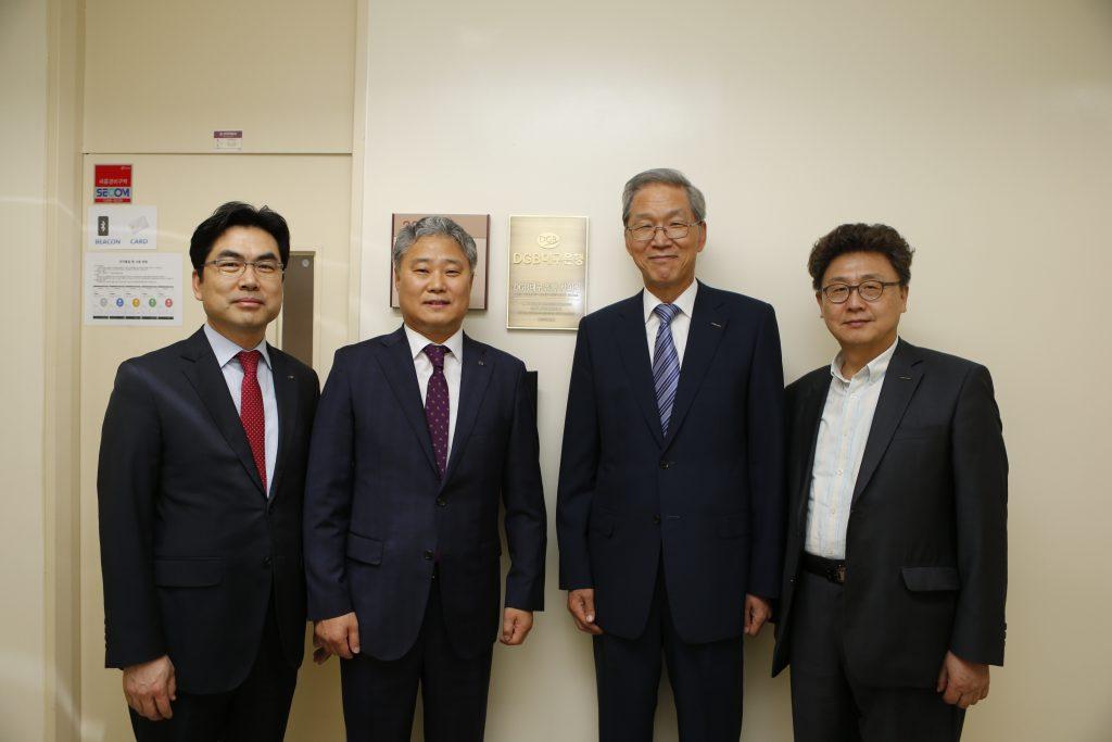 20170531-대구은행 기부 감사패 및 기념강의실 명패 제막-011