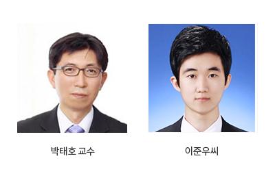 박태호교수,이진우씨