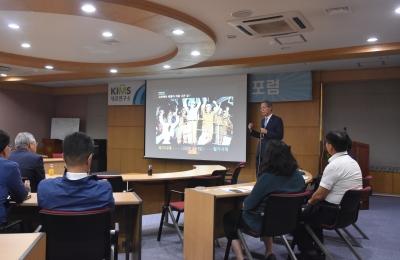 Materials Korea 포럼 특별강연